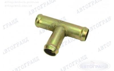 Переходник (тройник) шлангов отопителя (D 18 18х18) металл