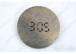 Шайба 2108, 2109, 21099 регулировки клапанов (3,05) АвтоВАЗ