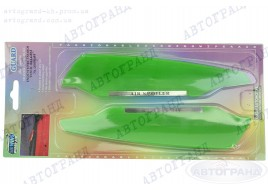 Спойлерок дворника зеленый (с наклейками к-кт 2 шт)