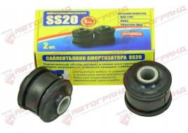 Сайлентблок переднего амортизатора 2101-2107, 2121, 2123 (к-кт 2 шт) SS-20