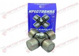 Крестовина карданного вала 2121-21214, 2123, 2130 ЗАО КАРДАН