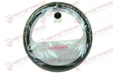 Оплетка руля кожа 2108-21099, 2110-2112, 2113-2115 Lacetti (37-38 см) под пальцы, черная Avtogen