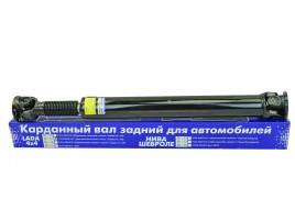 Вал карданный 21214 задний с гофрозащитой ЗАО КАРДАН
