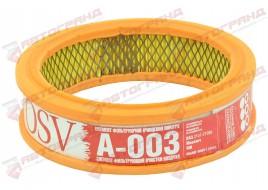 Фильтр воздушный 2101-07, 2108-099, 2121-21213 без упаковки с ворсом (карбюраторный двигатель) ОSV