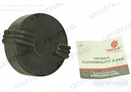 Крышка топливного бака 2101-2107, 2121-21214, 1102 (крышка бензобака) Лого-Д