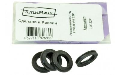 Ремкомплект главного тормозного цилиндра 2108, 2109, 21099, 2110-2115 ПТИМАШ