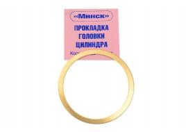 Прокладка головки цилиндра Минск медь Украина