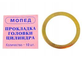 Прокладка головки цилиндра Мопед медь Украина