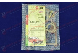 Ремкомплект карбюратора К-131 УАЗ 452, 469 (пр-во ЧАЗ,Челябинск)