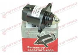 Регулятор холостого хода 2123, 21213, 21214 (инжектор) Автотрейд