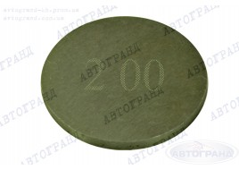 Шайба 2108, 2109, 21099 регулировки клапанов (2,00)