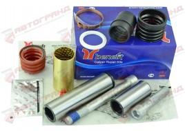 Ремкомплект направляющих суппорта K0001 II328090062