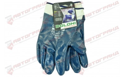 Перчатки нитриловые полный залив гладкие синие