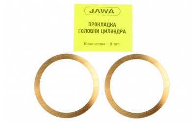 Прокладка головки цилиндра Ява 6 v медь (к-кт 2 шт) Украина