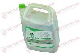 Охлаждающая жидкость (-32С/38С 10кг антифриз зеленый) MOTOR
