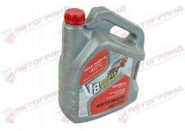 Охлаждающая жидкость (-40С 5кг G12 антифриз красный V8)