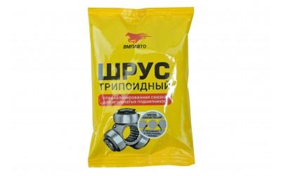 Смазка ШРУС для трипоидного шарнира равных угловых скоростей 90 мл. стик-пакет VMPAUTO