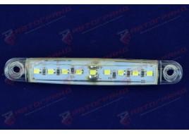 Фонарь габаритный LED 9 диодов белый 100x17x10