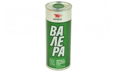 Масло для ГУР ВАЛЕРА (-50*С) зеленого цвета 1 л. банка VMPAUTO