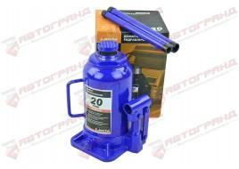 Домкрат гидравлический 20T 230MM/430MM (высокий, гарантия)