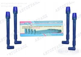 Наконечник свечной ГАЗ 3302 (ЗМЗ 405, 406 дв) с уплотнителем (Синий) (к-кт 4 шт) Автожгут Арзамас