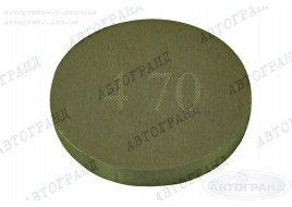 Шайба 2108, 2109, 21099 регулировки клапанов (4,70)