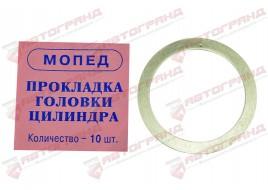 Прокладка головки цилиндра Мопед алюминий Украина