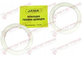Прокладка головки цилиндра Ява 12 v алюминий (к-кт 2 шт) Украина