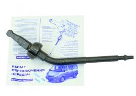 Рычаг КПП ГАЗ 31029 5 - х ст. нижняя часть ТРИД