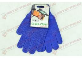 Перчатки трикотажные х/б 10-класс синие