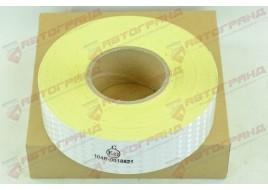 Контурная маркировочная лента для контейнеров и прицепов белая знак E21 1м (50м) белая