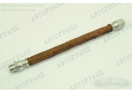 Шланг муфты выжимного подшипника УАЗ - 452, 469