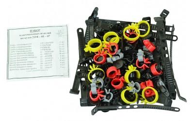 Ремкомплект кузова 2104, 2105, 2107 (хомуты, пистоны, скобы, держатели)