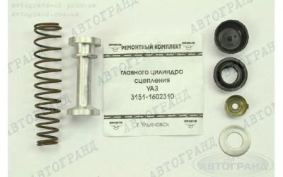 Ремкомплект УАЗ 31519 цилиндр сцепления главный Ульяновск