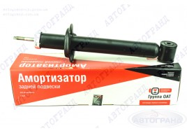 Амортизатор 2170, 2171, 2172 задний (СААЗ) АвтоВАЗ