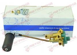 Мультиклапан тороидального внутреннего баллона H220-30° Sprint GREENGAS
