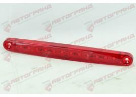 Фонарь габаритный LED 12 диодов красный 158x17x10