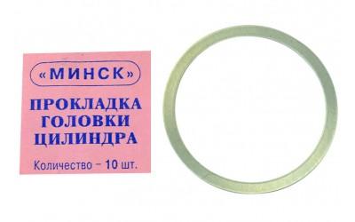 Прокладка головки цилиндра Минск алюминий Украина