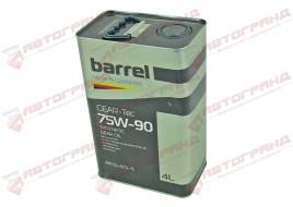Масло трансмиссионное (коробка+мост) 75W90 GEAR-TEC 4L GL4/5 E2/6 BARREL GERMANY