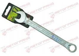 Ключ комбинированный (17-17 мм) рожково-накидной