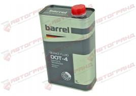 Тормозная жидкость DOT-4 1000MLG BARREL GERMANY