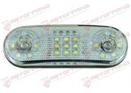 Фонарь габаритный LED белый на 21 диод