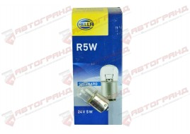 Лампа освещения 24V R5W BA15S (пр-во HELLA)