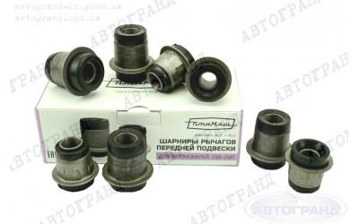 Сайлентблок рычагов передней подвески 2101-2107 (к-кт 8 шт) ПТИМАШ