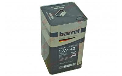 Масло моторное 15W40 SHPD 20L E2/4 BARREL GERMANY TOTAL 7400