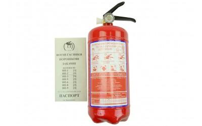 Огнетушитель 2,0 кг (порошковый) Украина