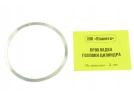 Прокладка головки цилиндра Планета алюминий Украина