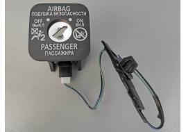 Выключатель подушки безопасности Mitsubishi Outlander 3 PHEV 2.4 G (2013-нв) оригинал б/у