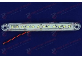 Фонарь габаритный LED 12 диодов белый 158x17x10