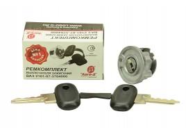 Ремкомплект замка зажигания 2101-2107, 2121-21214 (ротор) Лого-Д